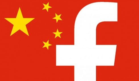 FACEBOOK INC. E CINA: QUANDO L'APPAESEMENT DIVENTA POLICY