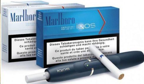 Tabacco, la guerra segreta di Philip Morris contro l'Oms