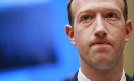 Facebook sta passando il suo momento peggiore dal caso di Cambridge Analytica